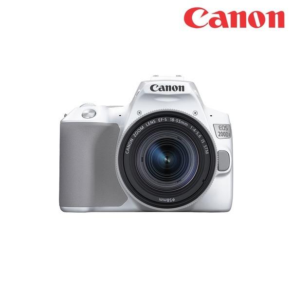 캐논 EOS 200D II+18-55mm+40mm 화이트 / 정품 / Big