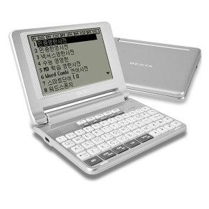 BK-50 영어/일본어/중국어/국어 프리미엄 전자사전