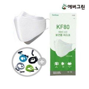 국산정품 에버그린 KF80 마스크 대형 50매 개별포장