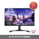 LG PC모니터 27QN600 QHD 27형 모니터