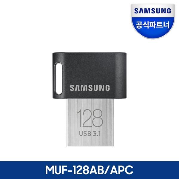 공식파트너 USB 3.1 FIT PLUS MUF-128AB/APC 공식인증