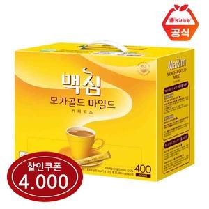 맥심모카골드 커피믹스 400T + 할인쿠폰