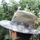 정글모자 망사모자 작업모자 자외선차단모자 여름모자
