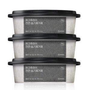 천연 습기제거제 3개/천연성분 제습제 2년사용 제습
