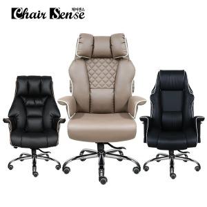 체어센스 중역 사무용 책상 사장님 컴퓨터 pc방 의자