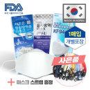 국산 KF94 황사 미세먼지 방역 마스크 개별포장 1매