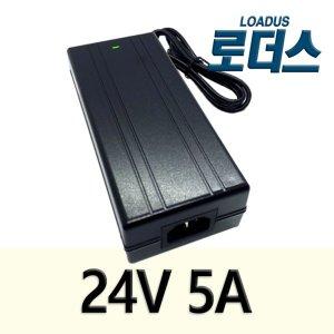 A타입(좌우(2/4 +)핀)24V 5A WTS-2405/SUN-2405어댑터