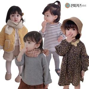 꼰띠키즈베베 가을겨울 1-4세 유아동복 모음