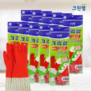 크린랩 기모 고무장갑 x 10켤레 /겨울 방한 세차 김장