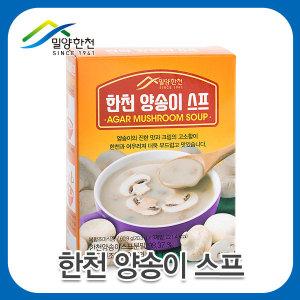 양송이스프/20.3g3개/간편식/식사대용/soup/크림스프