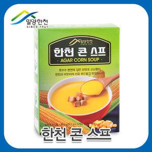 콘스프/22.1g3개/간편식/식사대용/옥수수스프/soup