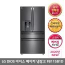 LG전자 디오스 F811SB1D 프렌치냉장고 790L 신모델