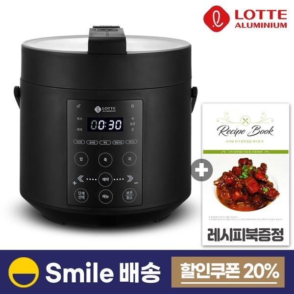 롯데 미니 전기 압력밥솥 멀티압력쿠커 LRC30A 블랙
