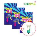 매직싹 배수구클리너(40g 8개입) 3팩/화장실/청소