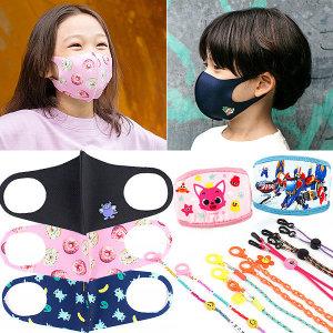아동 유아 마스크 목걸이 면 어린이 빨아쓰는 항균