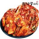 100% 국산 김장김치 10kg/배추 포기김치