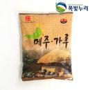 메주 국산 콩 밀 깊고 구수한 맛 메주가루 1kg 국산콩