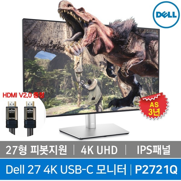 P2721Q 4K /27형/4K UHD 3840X2160/디자인용/HDMI증정
