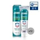 2080 진지발리스K 허벌민트 150g 6입 X 2개 (총12개)