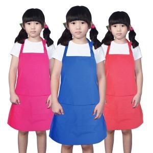 CH42 아동앞치마 초등학생용 아동요리사 어린이집