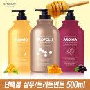 단백질 꿀/망고 샴푸/트리트먼트/린스 500ml