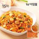 맛있는 닭가슴살 김치볶음밥 200g 15팩