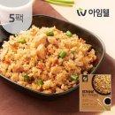 맛있는 닭가슴살 불고기맛볶음밥 200g 5팩