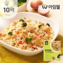 맛있는 닭가슴살 야채볶음밥 200g 10팩 3월특가