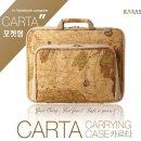 CARTA 포켓형 노트북 가방 (어깨끈포함)