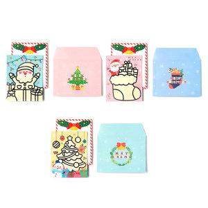 민화샵 크리스마스 포일아트 카드 3종모음 카드만들기