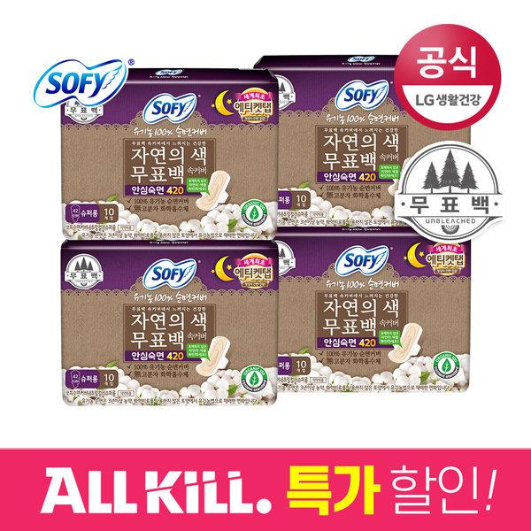 유기농순면 무표백 오버나이트 생리대 슈퍼롱 10Px4팩