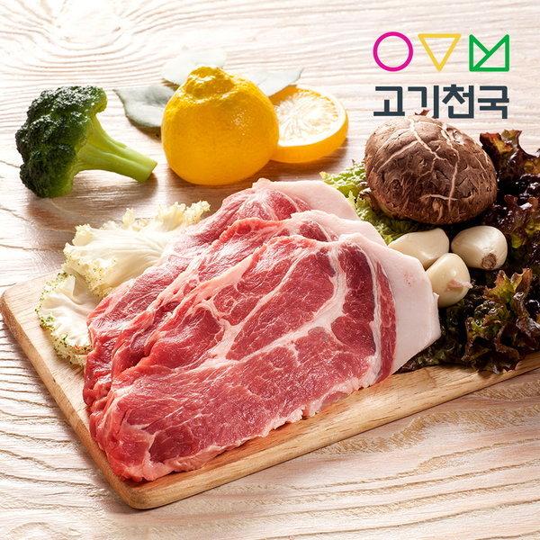 (고기천국 )쫄깃고소한 목삼겹 (바베큐용) 400g