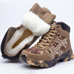 밀리터리 전술화 트레킹화 등산화 전투화 방한화 신발