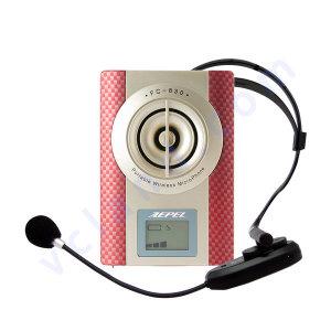 강의용무선마이크 앰프 에펠폰 FC-830 기가폰 레드색상