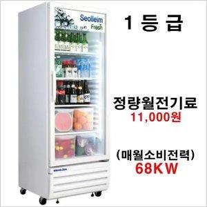 음료수냉장고 WRS-452(382L) 에너지1등급