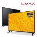 MX32F 81cm(32) LEDTV모니터 A급 정품패널 2년AS