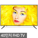 LED TV 40인치 중소기업TV 티브이 모니터 FHD TV