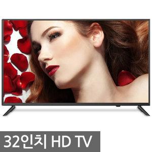 32인치TV HDTV 중소기업TV 텔레비전 LED TV
