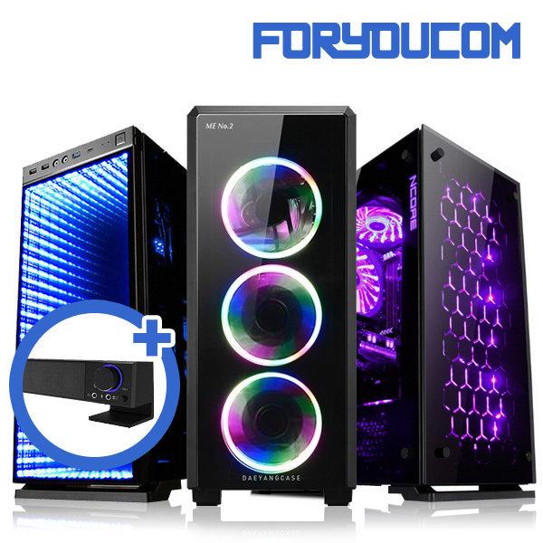 인텔 게이밍 i5 9400F 8G GTX1660 조립컴퓨터 FYCI40