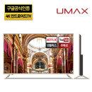 Ai50 50인치구글TV UHD 스마트 안드로이드 넷플릭스4K