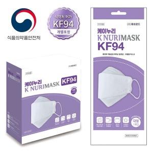케이누리 마스크 흰색 대형 KF94 200개