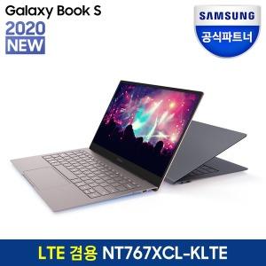 갤럭시북 S NT767XCL-KLTE 특가 132만 + 리뷰사은품