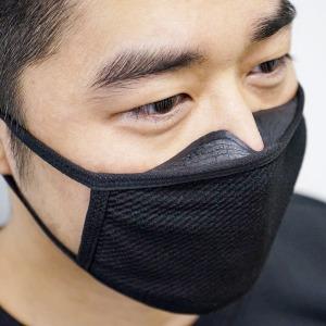 에어렉스 안경 김서림방지 실리콘 면마스크