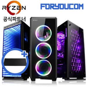 라이젠/R7 3700X/2060/B450/16G/조립컴퓨터