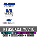 Odyssey NT850XCJ-YC716 10세대CPU/RTX2060/한컴 YTA