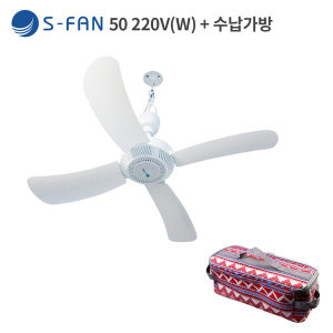 실링팬 캠핑 천장 선풍기 S-FAN 50 220V(W)+수납 가방