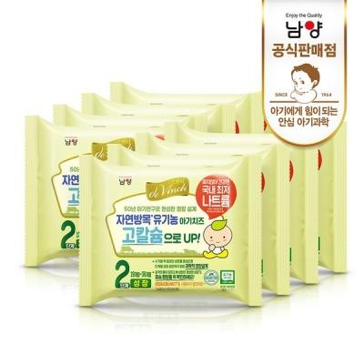 [남양] 드빈치 아기치즈 2단계 80매 (19-36개월)