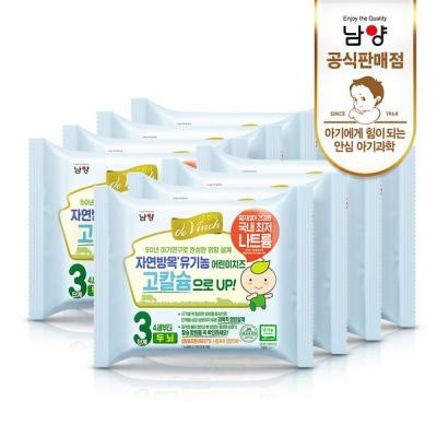 [남양] 드빈치 아기치즈 3단계 80매 (4세부터)