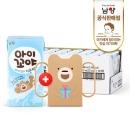 아이꼬야 유기농 베이비주스 24팩(이온)+컵홀더