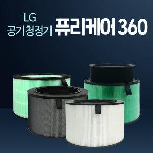 LG 공기청정기 퓨리케어 360 AS071VAE 호환용 필터 FB